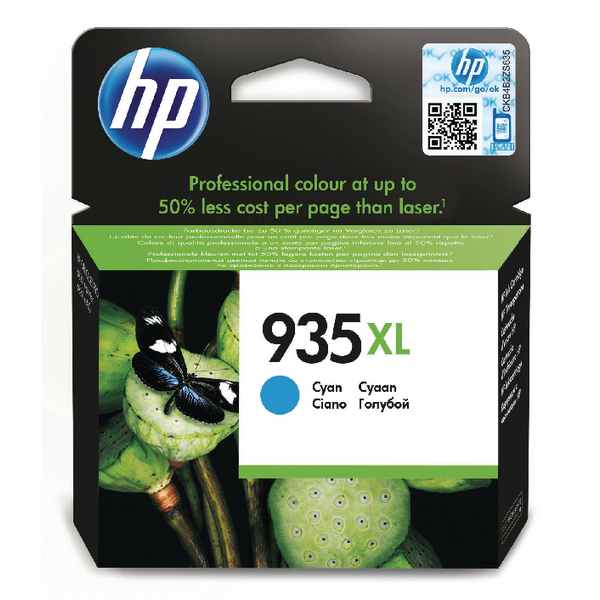 HP 935XL Cyan High Yield Original Ink Cartridge C2P24AE
