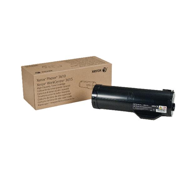 Xerox Black Toner Cartridge High Yield 106R02722