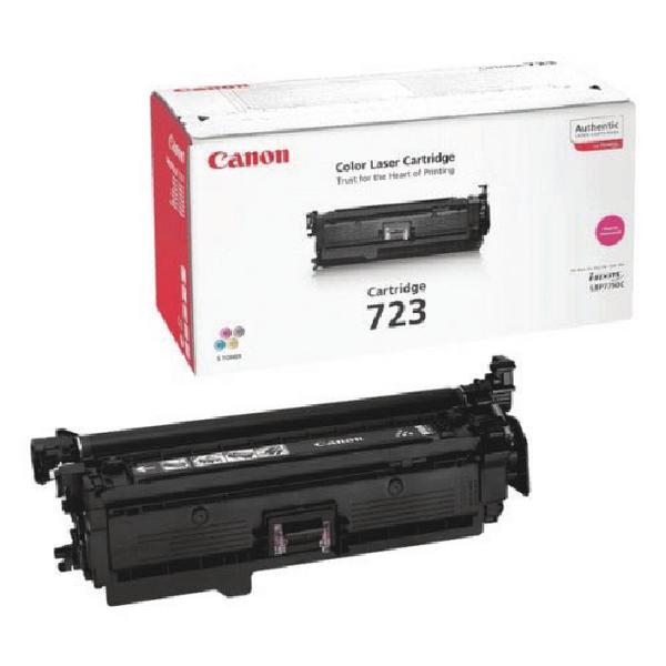 Canon 723M Magenta Toner Cartridge 2642B002