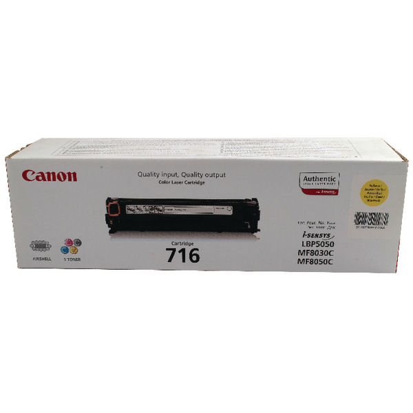 Canon 716Y Yellow Toner Cartridge 1977B002