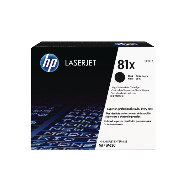 HP 81X Black High Yield Laserjet Cartridge (25,000 page capacity) 281X