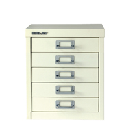 Bisley Multi-Drawer Cabinet A4 5 Drawer Chalk White (Pack of 1)