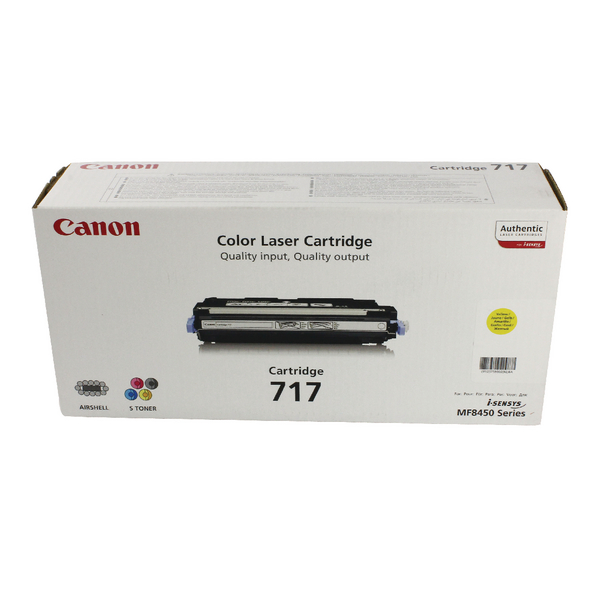 Canon 717Y Yellow High Yield Toner Cartridge 2575B002