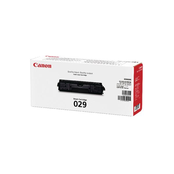 Canon LBP7010C Imaging Drum 4371B002