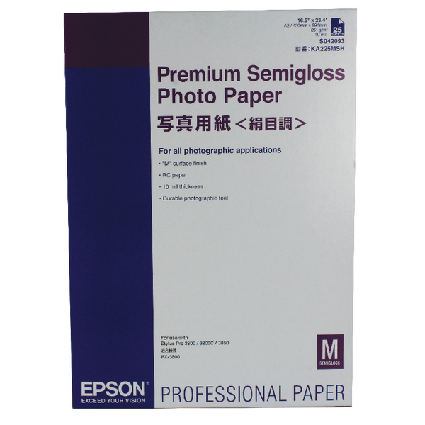 Epson A2 Premium Semi-Gloss Photo Paper (Pack of 25) C13S042093