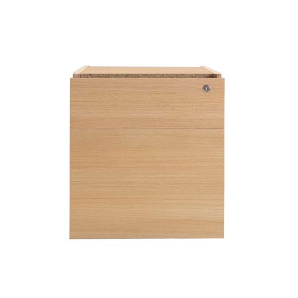 Jemini Intro Fixed Pedestal 3 Drawer Ferrera Oak