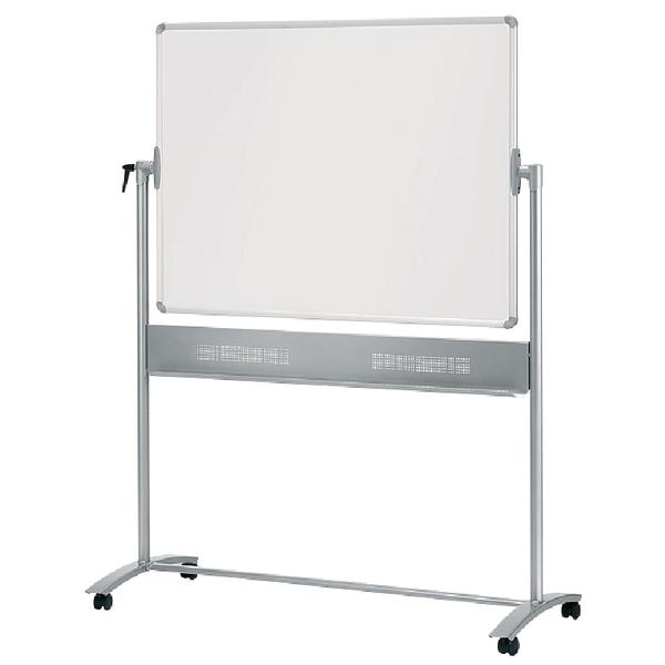 Nobo Grey Mobile Horizontal Pivot Whiteboard 1200 x 900mm 1901029