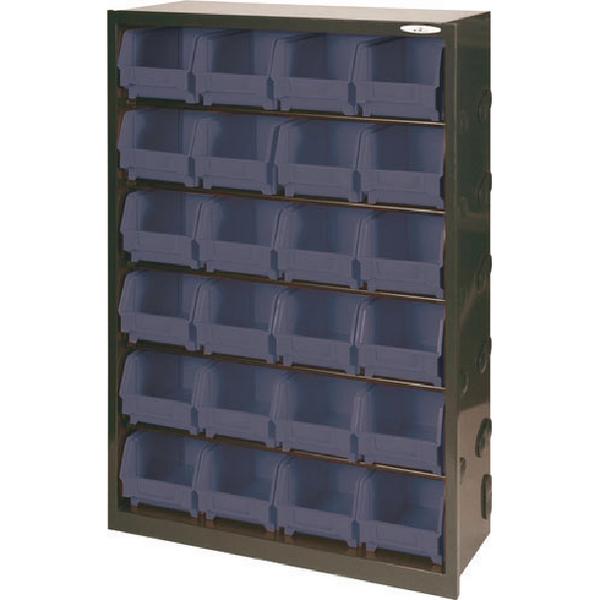 Metal Bin Cupboard With 24 Polypropylene Bins Dark Grey Black 371833