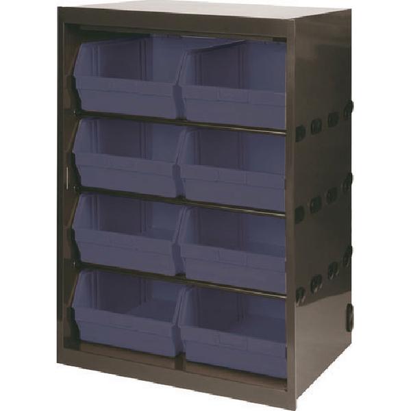 Metal Bin Cupboard With 8 Polypropylene Bins Dark Grey Black 371837