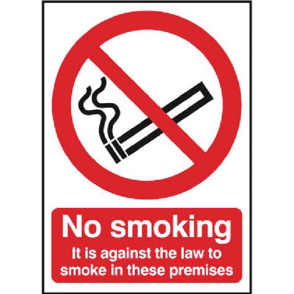 Safety Sign 210x148mm No Smoking PVC