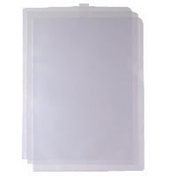 Image for A4 Cut Flush Folders (Pack of 100)
